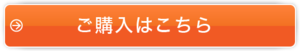 bgtn3_orange_300