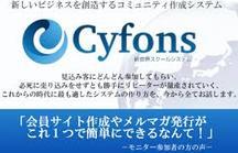 cyfons-216